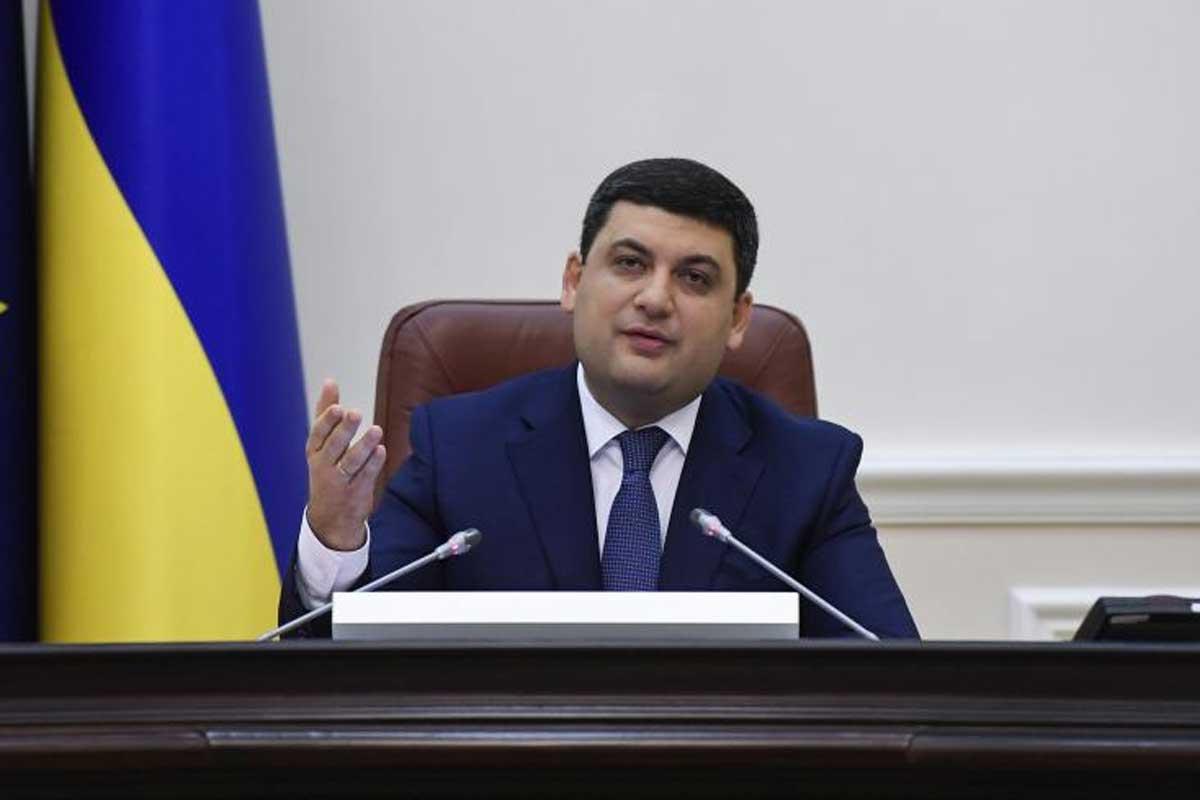 Гройсман подчеркнул успехи Украины вимпортозамещении