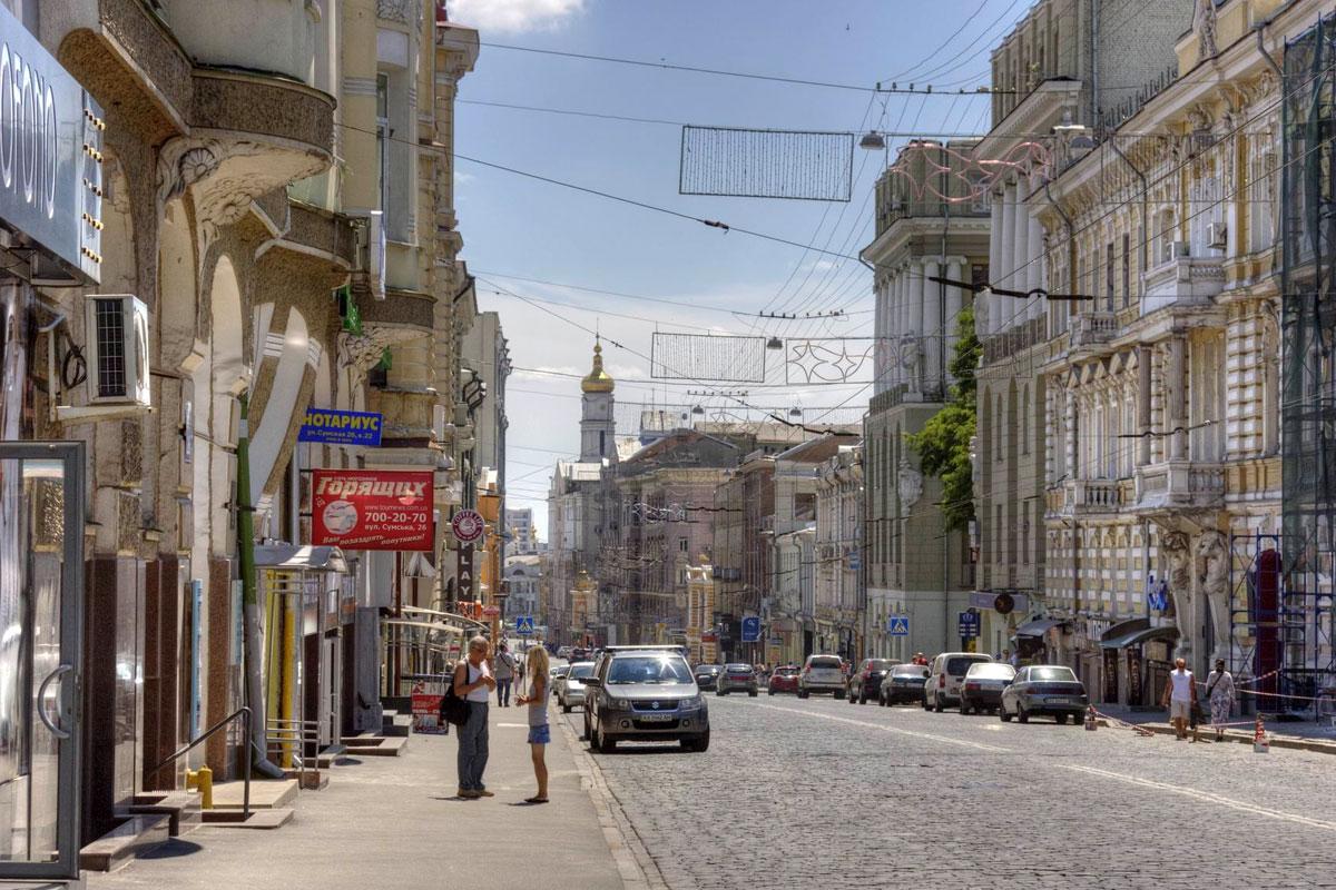 Отели Харькова