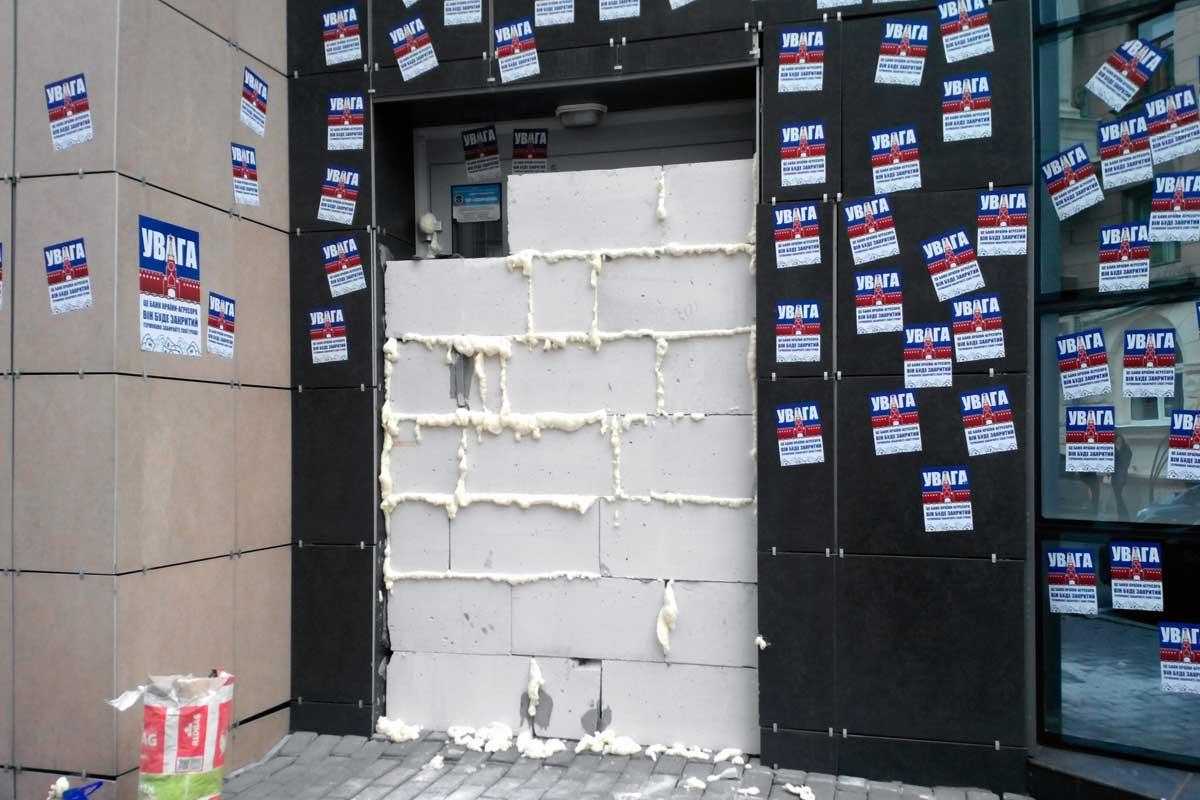 Полицейского ранили встычке с«блокадниками» офиса Сбербанка вХарькове