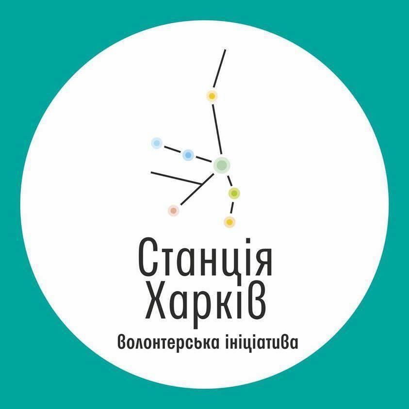 В Харькове мошенники прикрываются волонтерами - харьковские новости Status  quo 991bb3652e3