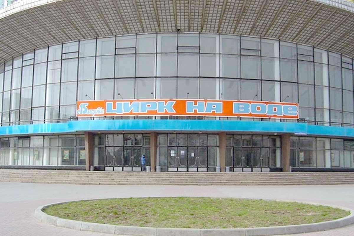 Вгосударстве Украина приватизируют госцирки икиностудию Довженко