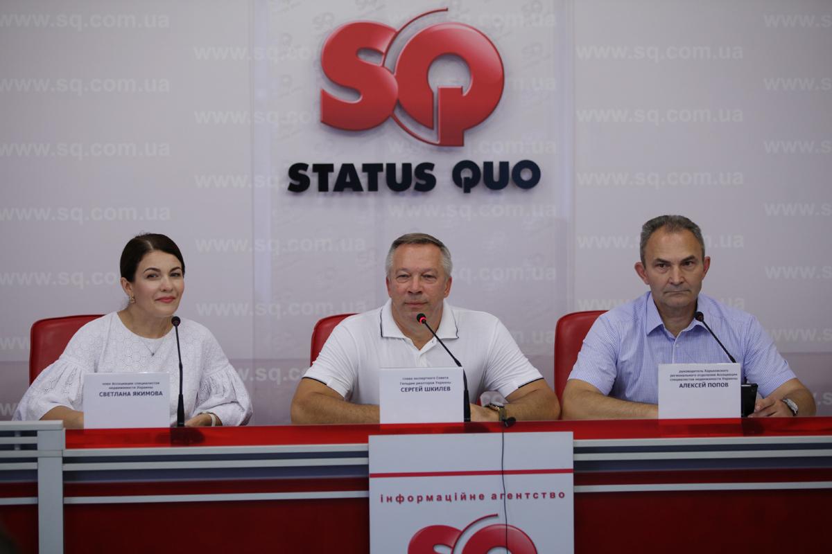 Официальный сайт статус кво и харькове
