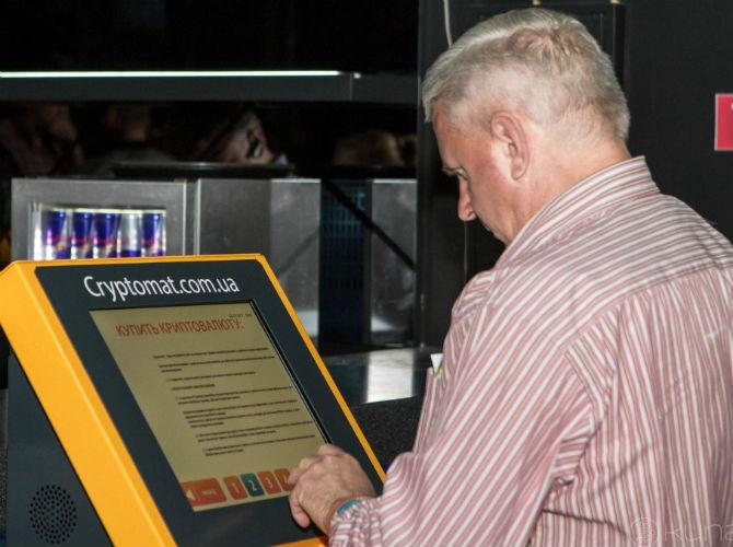 ВУкраинском государстве появились первые биткоин-банкоматы