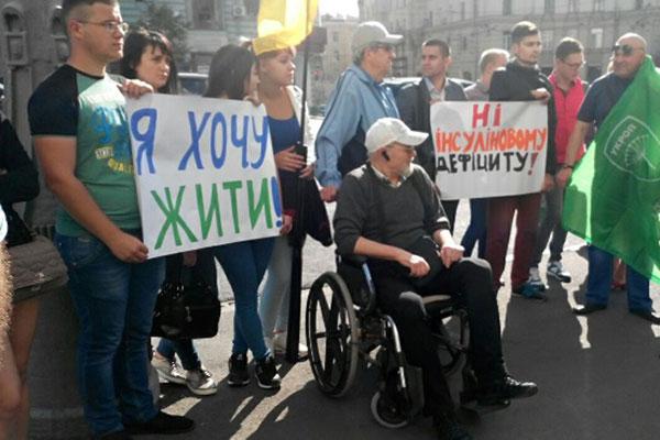 Началась XIV сессия Харьковского городского совета 7 созыва— под стенами идет пикет