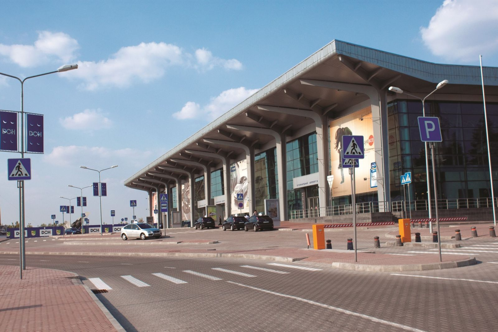 Картинки по запросу Kharkiv Airport