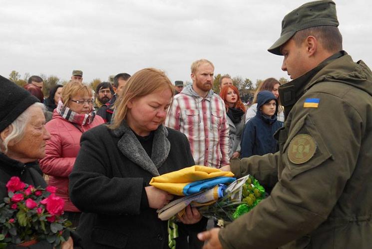 В Харькове похоронили бойца, погибшего под Иловайском (фото, видео) - харьковские  новости Status quo 28ce3a2dfff