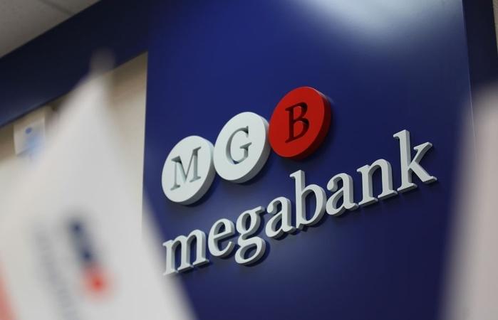 Бланк квитанции мегабанка