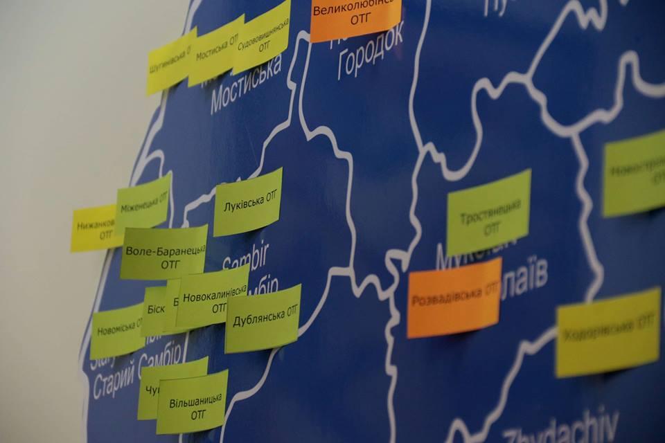 """Результат пошуку зображень за запитом """"картинка Впровадження реформи децентралізації на Львівщині"""""""