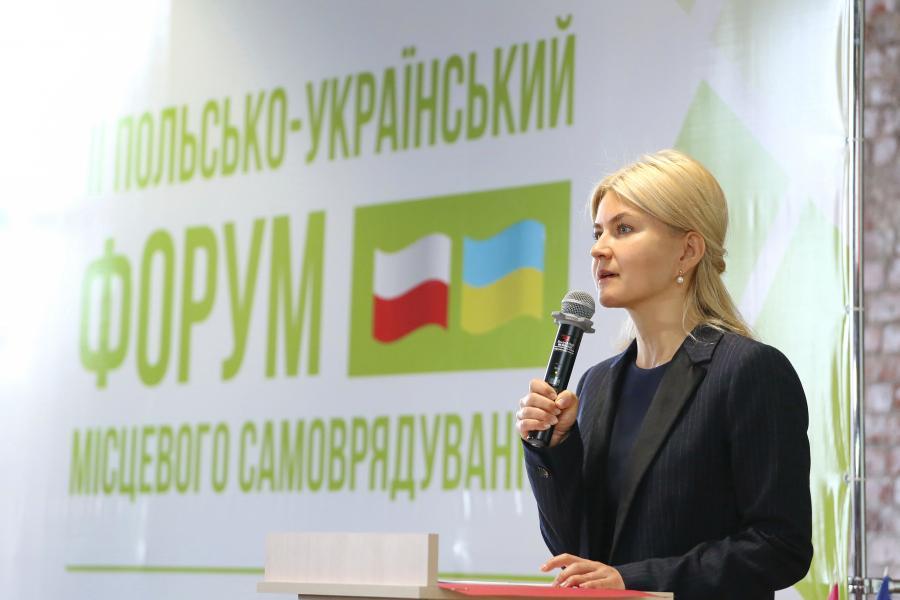 Соседи пошли напопятную: Украина достигла существенной договоренности сПольшей