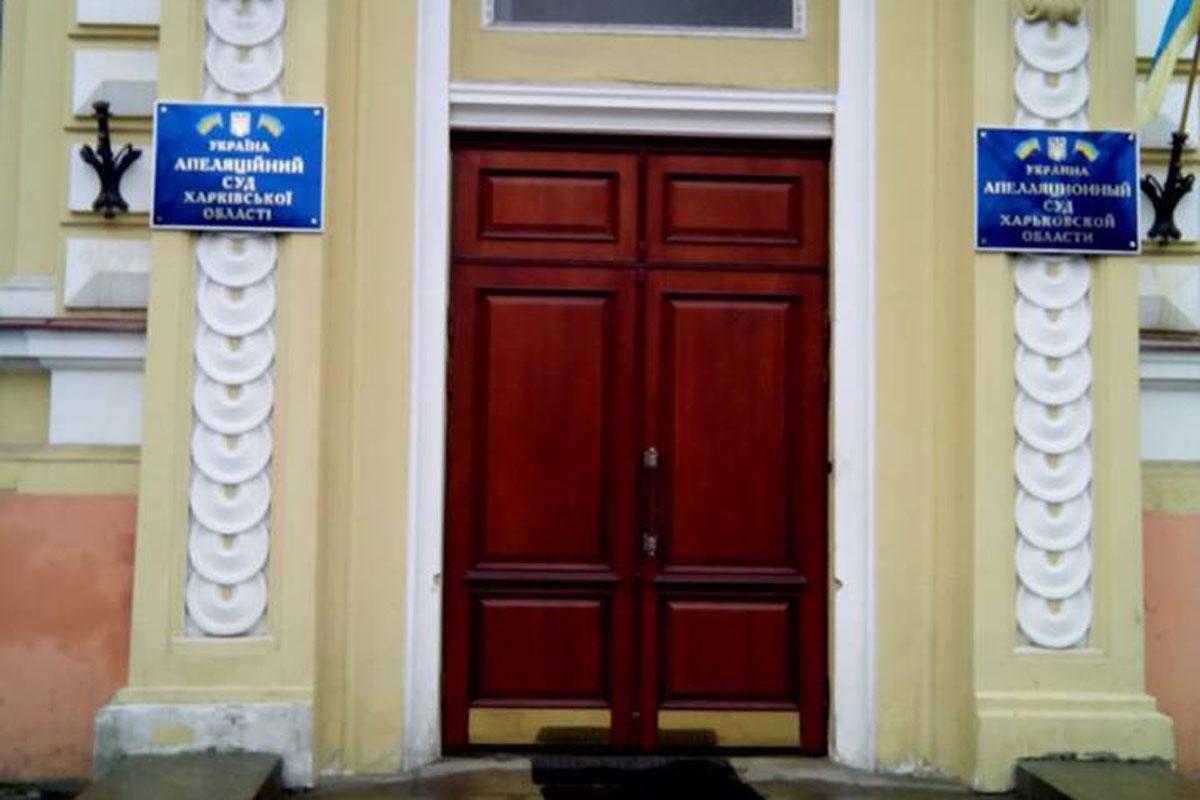 ВХарькове эвакуировали неменее 400 человек из-за ложного сообщения обомбе
