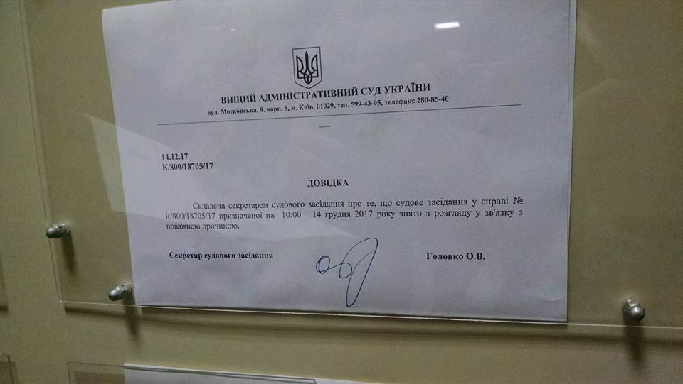 Отменено заседание по памятнику на площади Свободы