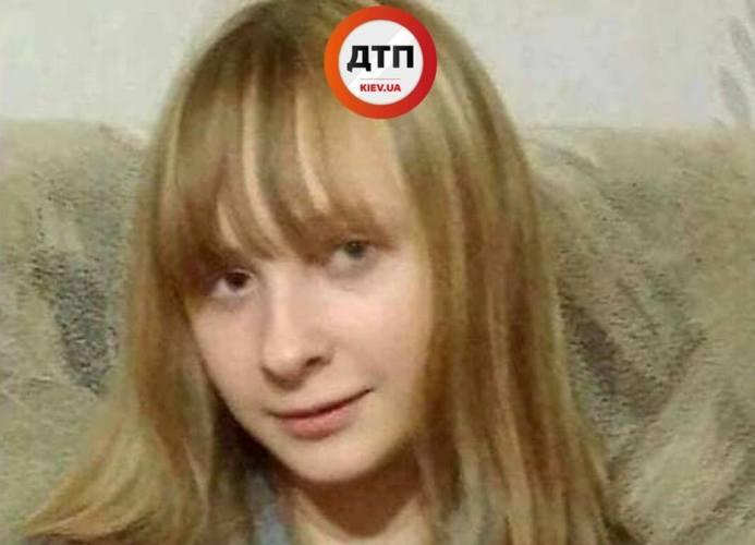 При странных обстоятельствах в Киеве исчезла школьница