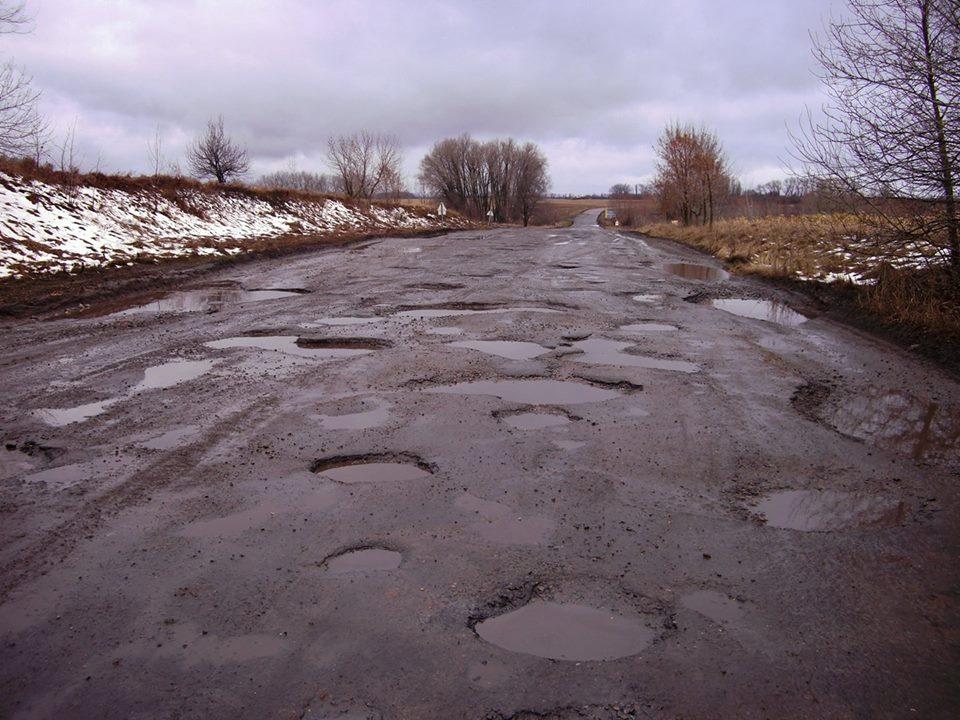 знать, смотреть картинки весна в полтавской области путем восстановительной плавки