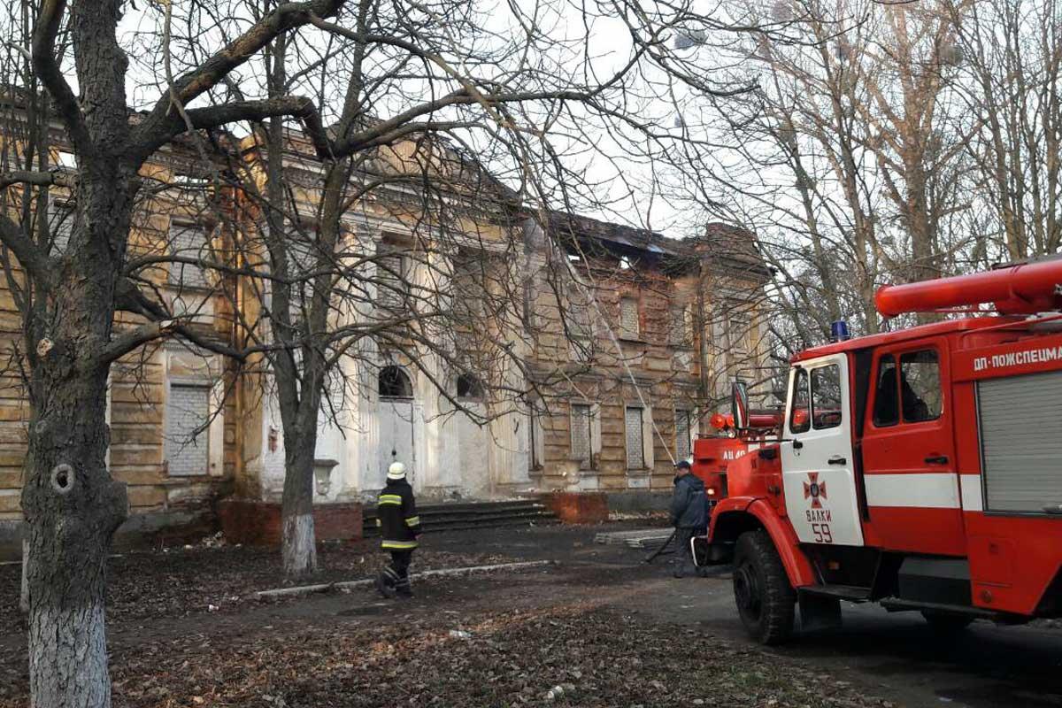 ВХарьковской области пожар уничтожил бывшую усадьбу Шидловских