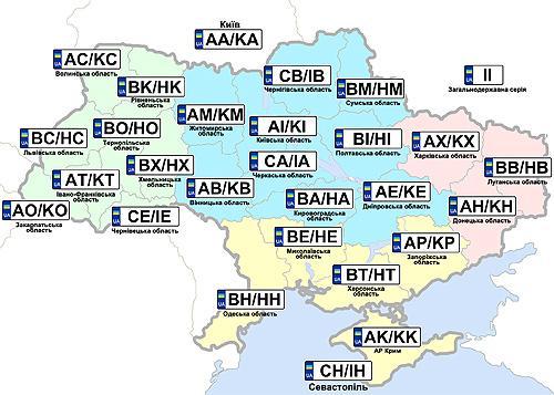 В Харькове появилась новая серия автомобильных номеров - харьковские  новости Status quo 21631076ca7