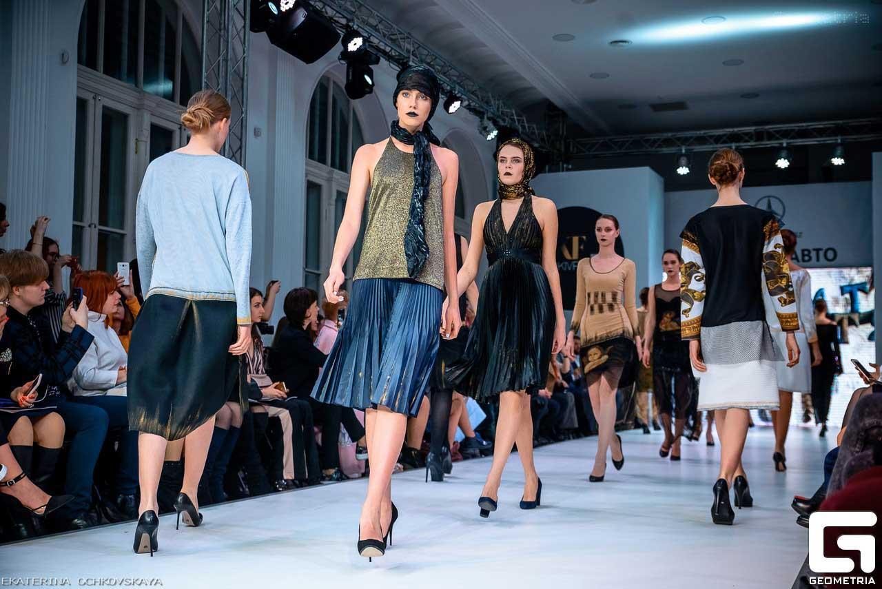 Харьковчан приглашают на Kharkiv Fashion Business Days (фото) - харьковские  новости Status quo 6635bbbfa79
