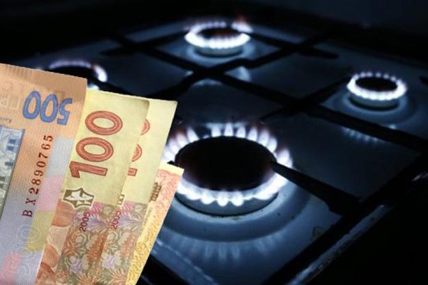 Із 1 травня в кожній області України діятиме свій тариф на доставку газу: яким він буде для мешканців Прикарпаття