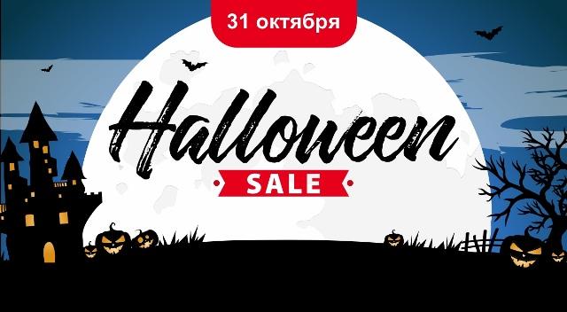 Крупнейший интернет-магазин одежды и обуви объявил глобальную распродажу  брендовых вещей ® - харьковские новости Status quo a844ad7dcf87e