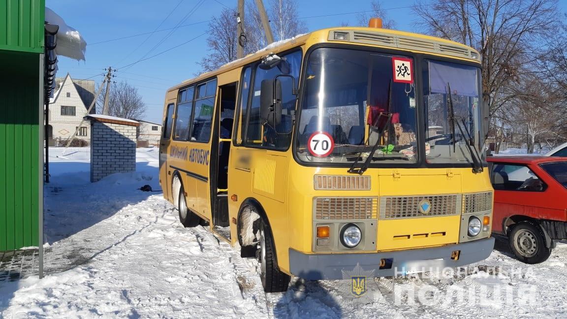 Отравление детей под Киевом. Число пострадавших растет - киевские ... 0611f04d996