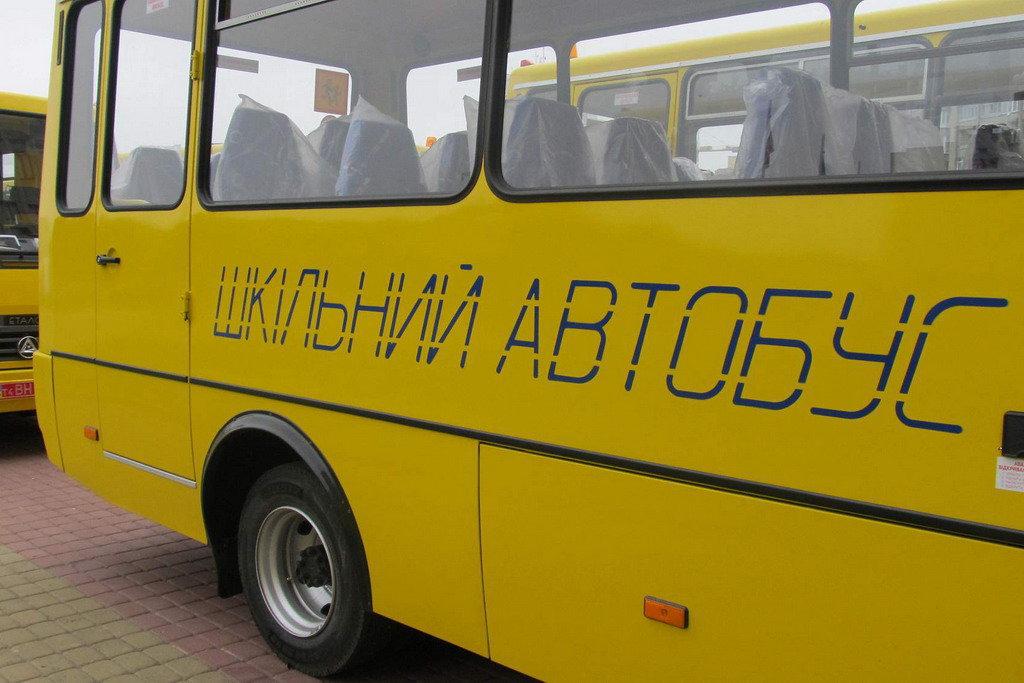 В Киевской области проверят все школьные автобусы - киевские новости ... b3848e88d82