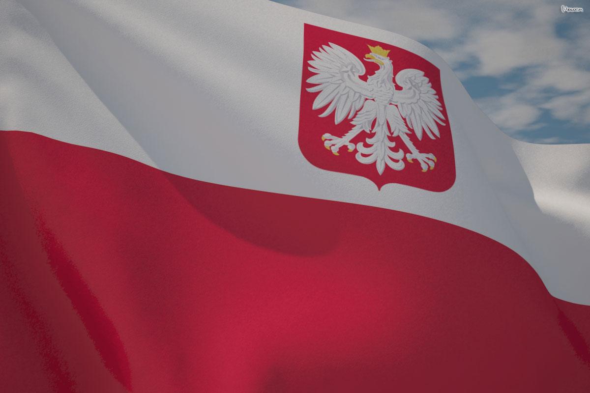 В Харькове закрыли консульство Польши