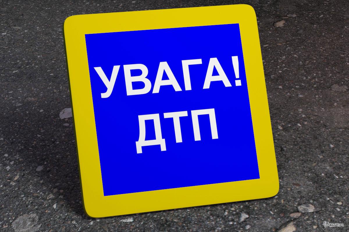 Ні дня без ДТП: на Прикарпатті водій порушивши правила дорожнього руху зробив аварію