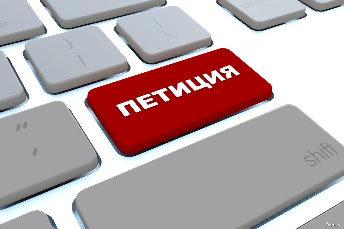 Харьковчане просят реконструировать пешеходный переход