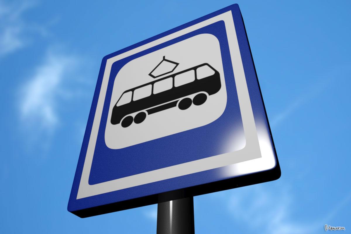 Смотреть в трамвае трётся русское 3 фотография